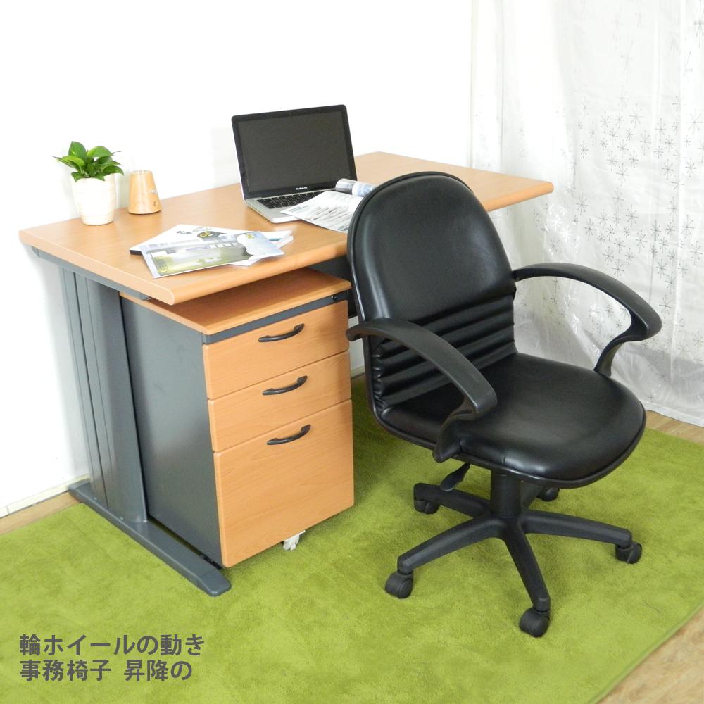 HAPPYHOME CD120HE-33木紋辦公桌櫃椅組Y699-14+Y702-1+FG5-HE-33