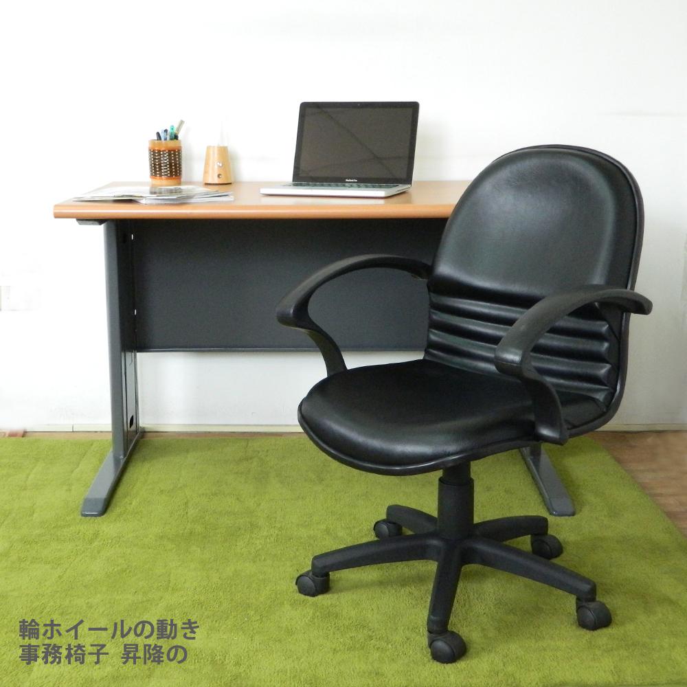 HAPPYHOME CD120HE-33木紋辦公桌椅組Y699-14+FG5-HE-33