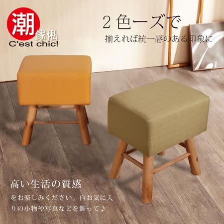 【好物推薦】gohappyCest Chic - 森林唱遊小椅凳-2色可選效果如何統一 阪急 百貨 台北 店