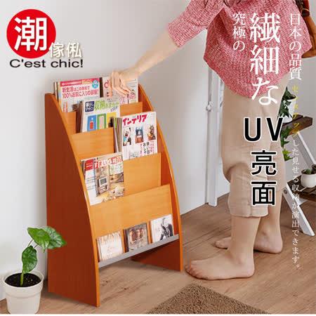 【好物推薦】gohappy快樂購物網Cest Chic - Tibetan Book岸邊書藏雜誌架(原木紋)評價怎樣台中 遠 百