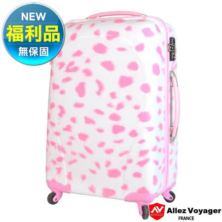 【福利品限量特惠】20吋粉紅派對-粉雪紛飛PC輕量鏡面 登機箱/行李箱
