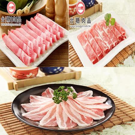 【台糖】安心肉片(6件)