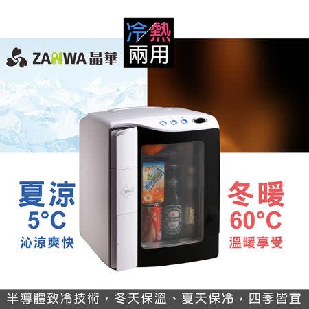 【私心大推】gohappy快樂購ZANWA晶華 電子行動冰箱/行動冰箱/小冰箱/冷藏箱 CLT-20AS-B有效嗎桃園 中山 路 愛 買