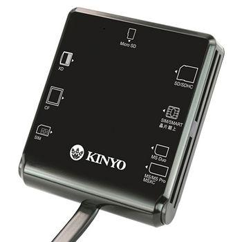KINYO 多合一晶片讀卡機KCR-359