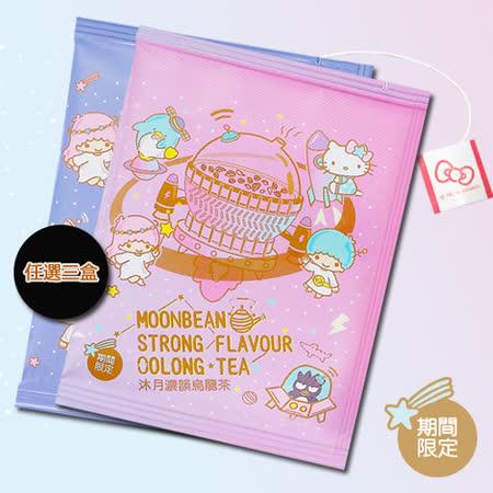 Sanrio三麗鷗55週年烏龍茶包禮盒三盒組(八包/盒)