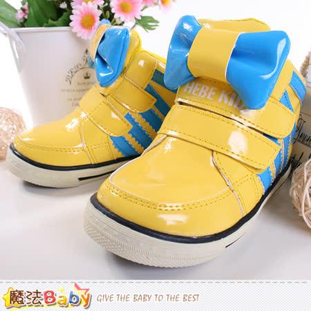魔法Baby~童鞋 亮皮高筒時尚運動鞋款 sh9012