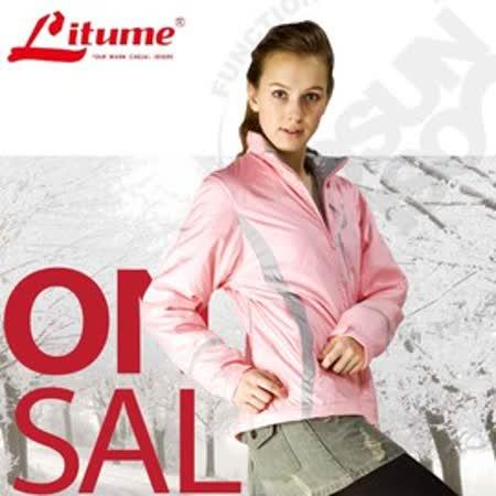 【意都美 Litume】ON SALE↘下殺超低價 女款 Polartec 保暖外套_粉紅-銀灰 P8663