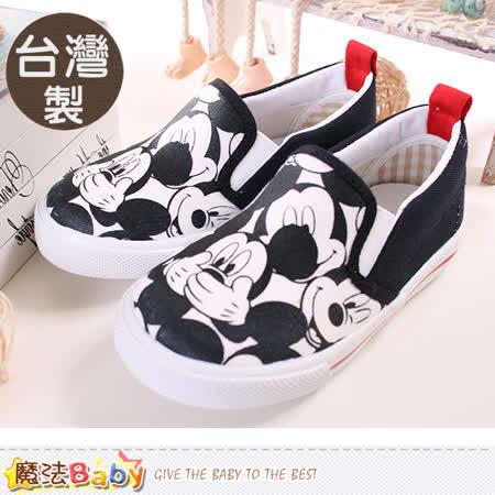 魔法Baby~台灣製專櫃款迪士尼米奇正版帆布鞋 sh9159