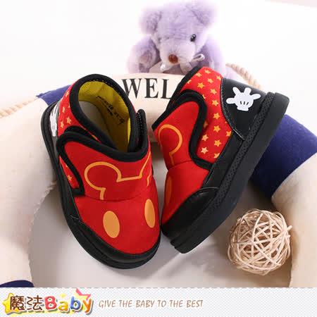 魔法Baby~童鞋 迪士尼米奇授權正版包鞋 sh9135