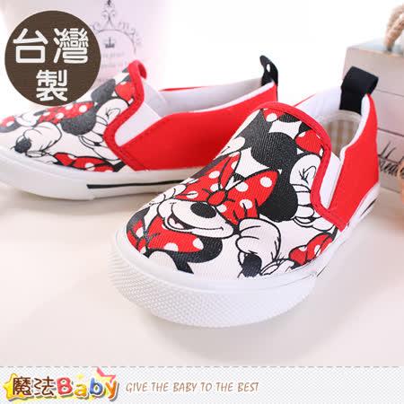 魔法Baby~兒童帆布鞋 台灣製迪士尼米妮正版童鞋 sh9166