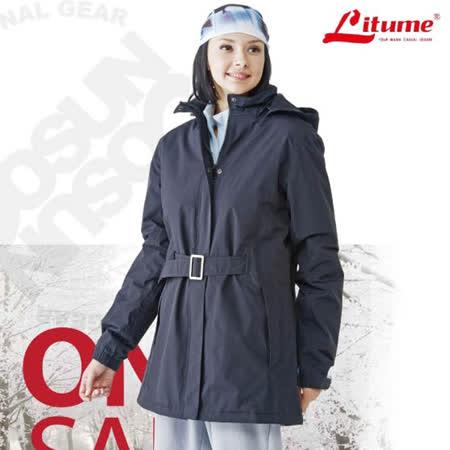 【意都美 Litume】女款 Primaloft One 單件式100%防水透氣長版保暖外套_黑 H7012