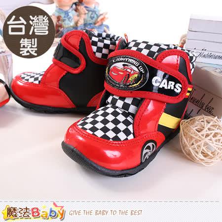 魔法Baby~男童短靴台灣製迪士尼閃電麥坤正版童鞋 sh9203