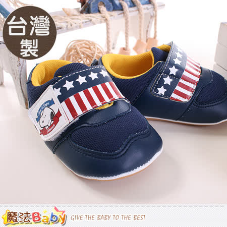 魔法Baby~寶寶外出鞋台灣製史努比授權正版寶寶鞋 sh9241