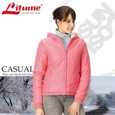 意都美Litume 零碼出清 女 Primaloft 超輕量透氣防風保溫棉外套(雙面穿_可機洗)_蜜桃-白 H7017