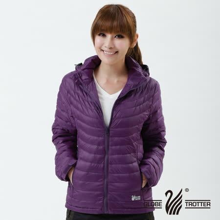 【遊遍天下】女款JIS90%羽絨圓弧輕量連帽羽絨外套A056暗紫