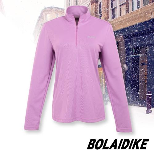 ~波萊迪克bolaidike~女款 保暖休閒衫刷毛衣.輕量.快乾.蓄熱.抗靜電.吸濕.透氣
