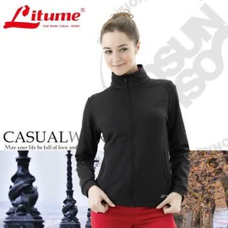 【意都美 Litume】女新款 立領彈性保暖外套_黑 CP606