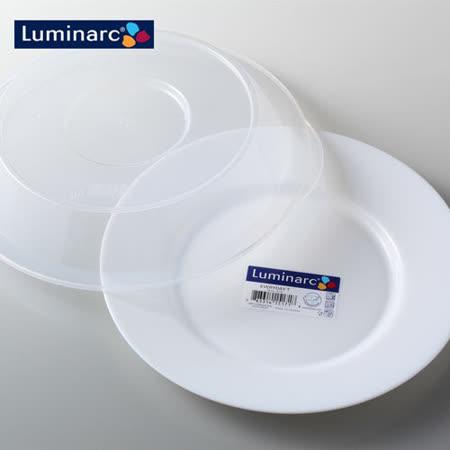【Luminarc樂美雅】法國進口強化餐具組(24CM平盤+微波蓋)兩入