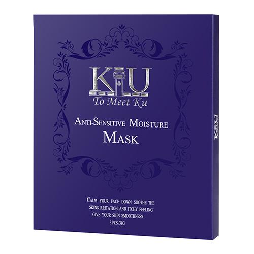 KU-賦活保濕舒敏面膜3片/盒,共1盒