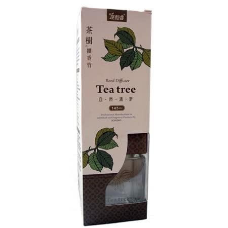 【室飄香】擴香竹-茶樹145ml(3罐/組)