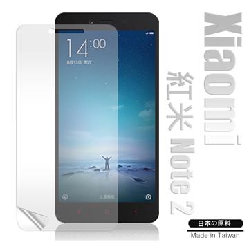 Monia 小米 Xiaomi 紅米 Note 2 高透光亮面耐磨保護貼 保護膜