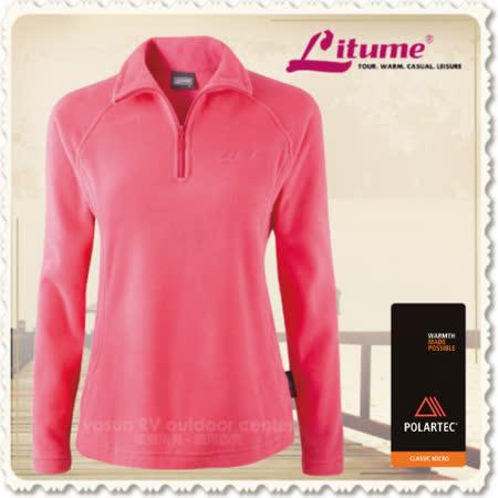 【意都美 Litume】女款 Polartec Classic Micro 立領類羊毛透氣輕量保暖長袖排汗衣(可機洗)_P9153 粉紅