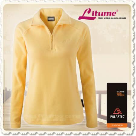 【意都美 Litume】女款 Polartec Classic Micro 立領類羊毛透氣輕量保暖長袖排汗衣(可機洗)/P9153 鵝黃