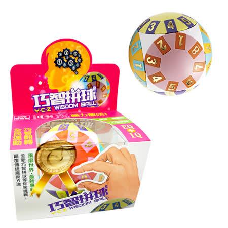【BabyTiger虎兒寶】WISDOM BALL 巧智拼球 初階-啟發型