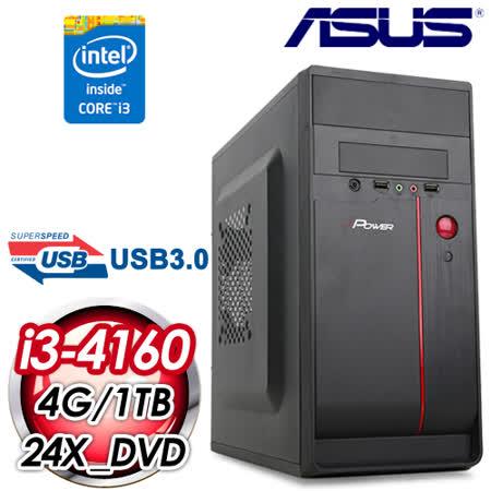 華碩H81平台【神鬼傳奇】Intel i3-4160雙核 1TB 效能電腦