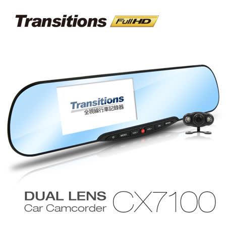 全視線 CX7100 前1080P WDR 超清夜視 後720P 高畫質 後視鏡型行車記錄器(送16G TF行車紀錄器加導航卡)