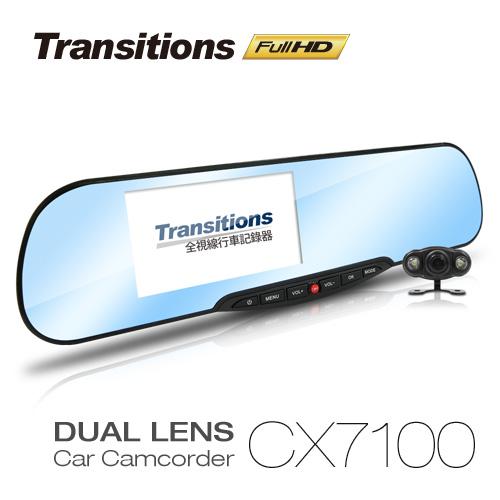 全視線 CX7100 前1080P WDR 超清夜視 後720P 高畫質 後視鏡型行車記錄器行車記錄器推薦(送16G TF卡)