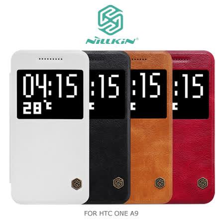 NILLKIN HTC ONE A9 秦系列側翻皮套