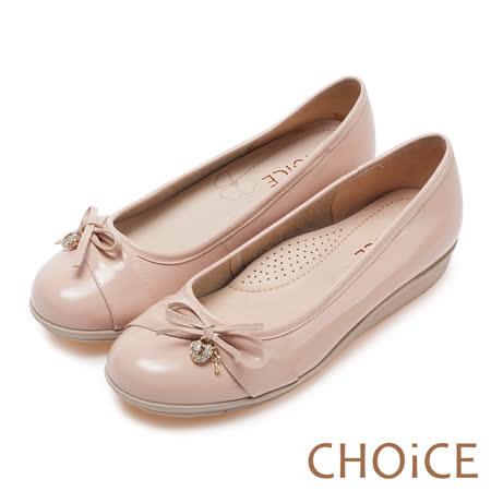 CHOiCE Q軟舒適優雅 鎖頭鑽飾鑰匙牛皮包鞋-粉紅