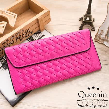 DF Queenin皮夾 - 個性女孩皮革編織款信封式長夾-桃紅