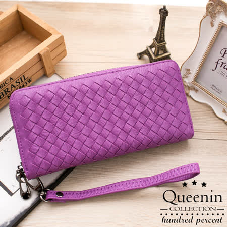 DF Queenin皮夾 - 個性女孩皮革編織款單拉鍊長夾-紫色