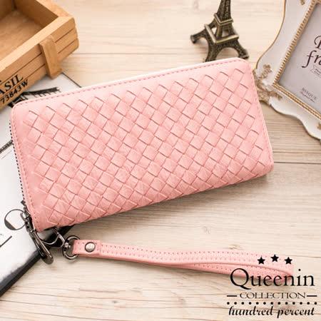 DF Queenin皮夾 - 個性女孩皮革編織款單拉鍊長夾-粉紅