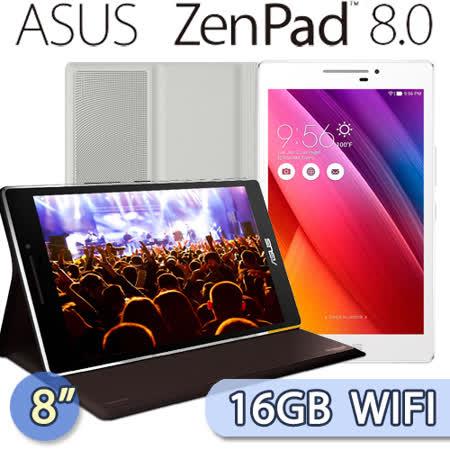 【福利品】ASUS 華碩 ZenPad Theater 8.0 16GB WIFI版 (Z380C) 8吋 音響皮套行動劇院套組 四核心平板電腦(白色)【送螢幕保護貼】
