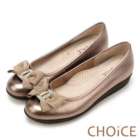 CHOiCE Q軟舒適優雅 鑽釦蝴蝶結牛皮包鞋-古銅