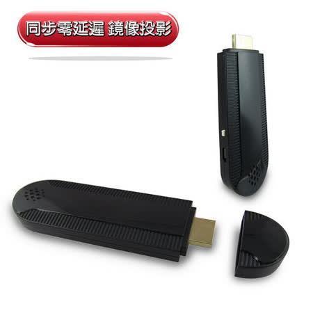 WD19 Pro二代終極飛馳款 無線螢幕同步鏡像投影器(免裝軟體 ,可蘋果,安卓鏡像投影)(送3大好禮)