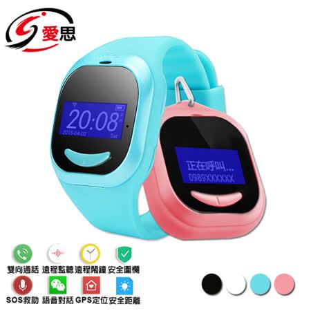 IS愛思 G-5 通話GPS兒童/老人/寵物定位手錶