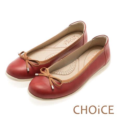 CHOiCE 舒適百搭 真皮減壓輕量休閒鞋-紅色