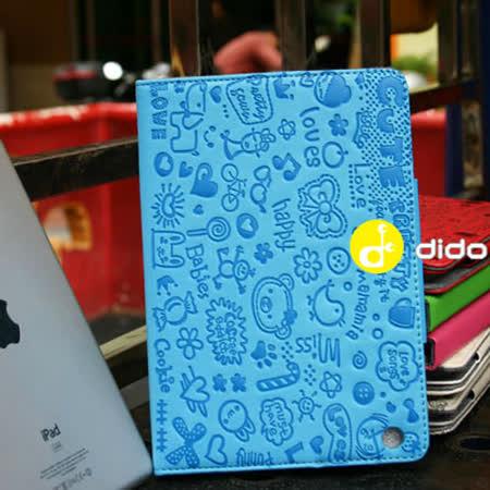 APPLE iPad Mini mini2 mini3 卡娃依平板皮套 保護套 PA032