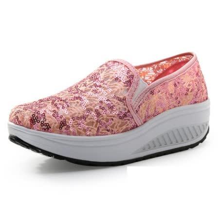 【Maya easy】增高搖擺鞋夏綿蕾絲繡亮片紗網透氣料走路鞋 布鞋-淺粉色