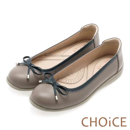 CHOiCE 舒適百搭 真皮減壓輕量休閒鞋-灰色