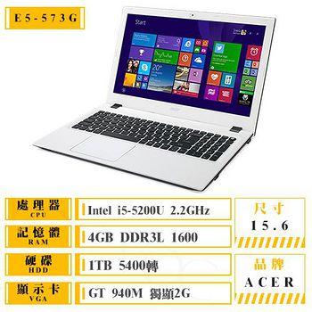 ACER E5-573G系列 白/藍 雙色(15.6吋FHD/I5-5200U/NV940/Win10) 超值戰鬥筆電