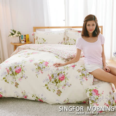 幸福晨光《希臘女神》雙人加大五件式雲絲絨舖棉兩用被床罩組