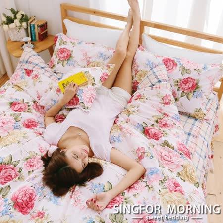幸福晨光《秘境花海》雙人加大五件式雲絲絨舖棉兩用被床罩組