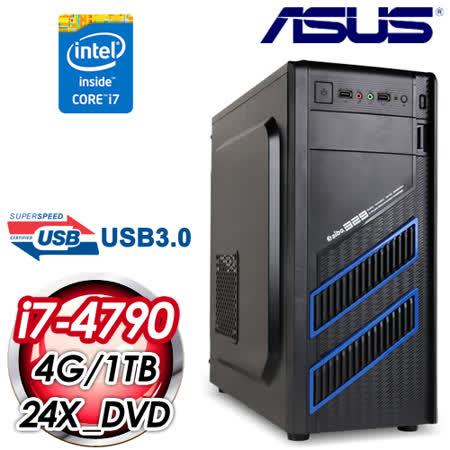 華碩H81平台【狂裂之風】Intel i7-4790四核 1TB效能電腦