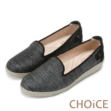 CHOiCE 舒適渡假休閒 特殊紋路平底深口休閒鞋-黑色