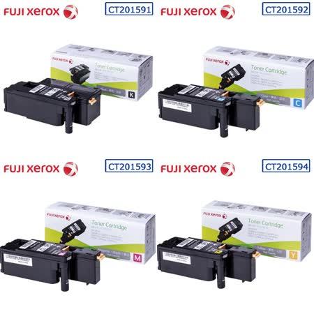 Fuji Xerox CP105b/CP205/CM205b/CM205f 原廠碳粉匣CT201591/CT201592/CT201593/CT201594